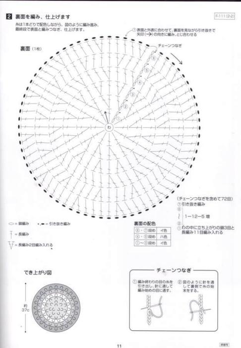 s111_2 (486x700, 141Kb)