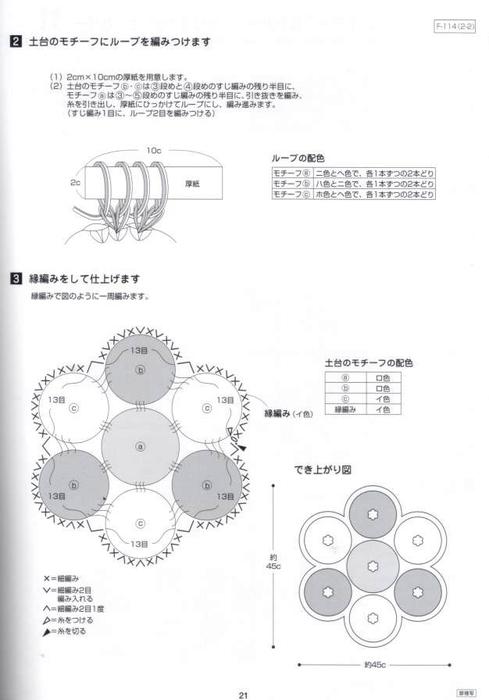 s114_2 (489x700, 111Kb)