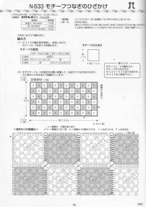 s533 (492x700, 203Kb)