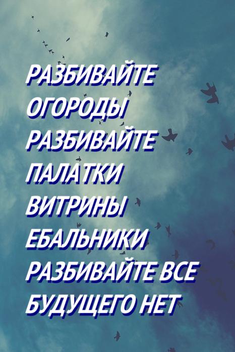tumblr_mgkz3dpf7p1qal2g2o1_500 (466x700, 391Kb)