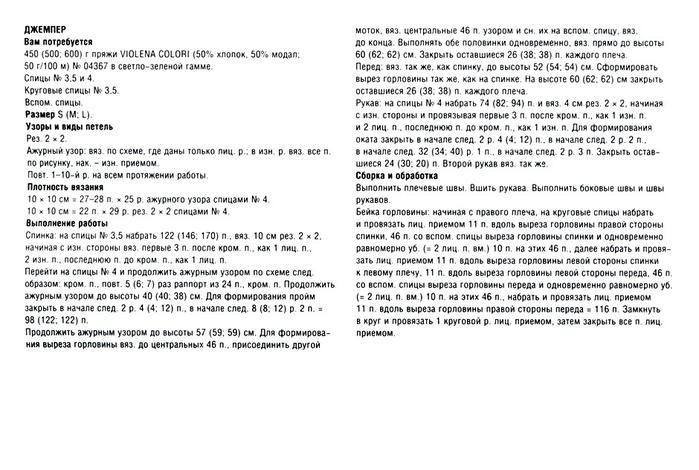 щщш1 (700x470, 201Kb)