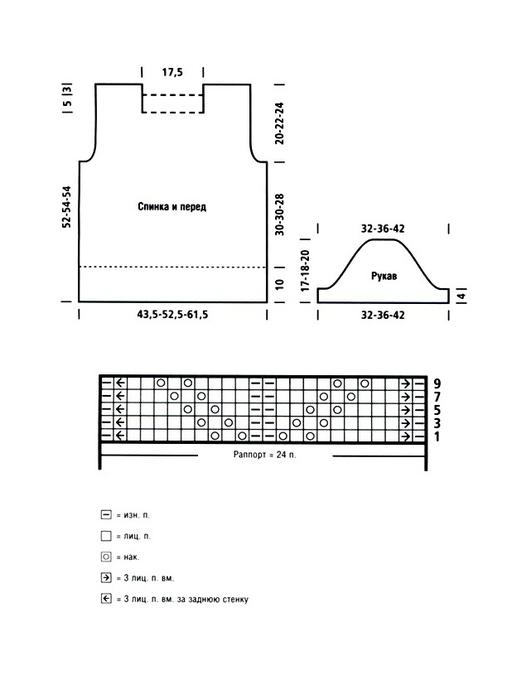 щщш2 (507x700, 88Kb)
