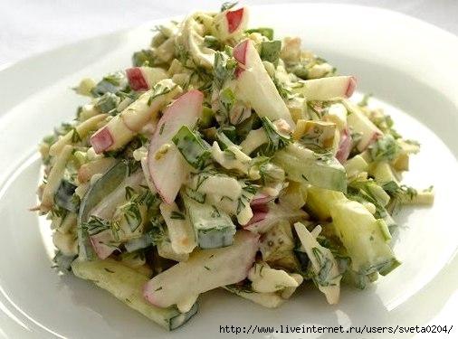 salat-vesenniy-s-syirom (506x375, 103Kb)