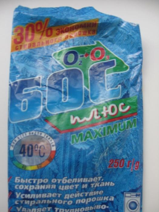 чмстка 001 (525x700, 262Kb)