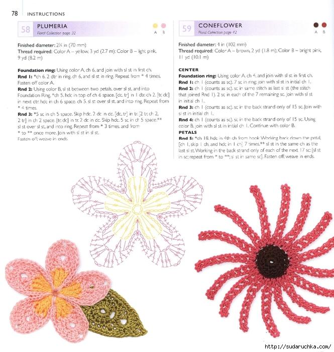 как связать крючком гавайский цветок плюмерия сделать слайд-шоу