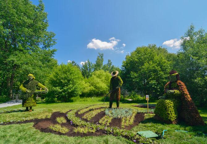 садово-парковые скульптуры фото 6 (670x465, 327Kb)