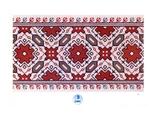 Превью Broderies Yougoslaves 2me Series dmc_by029 (576x445, 244Kb)