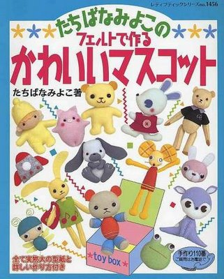 Японские Журналы По Рукоделию
