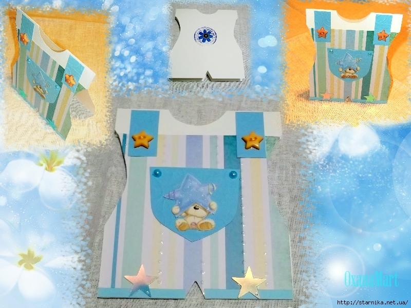Шаблоны для открыток для новорожденных 76