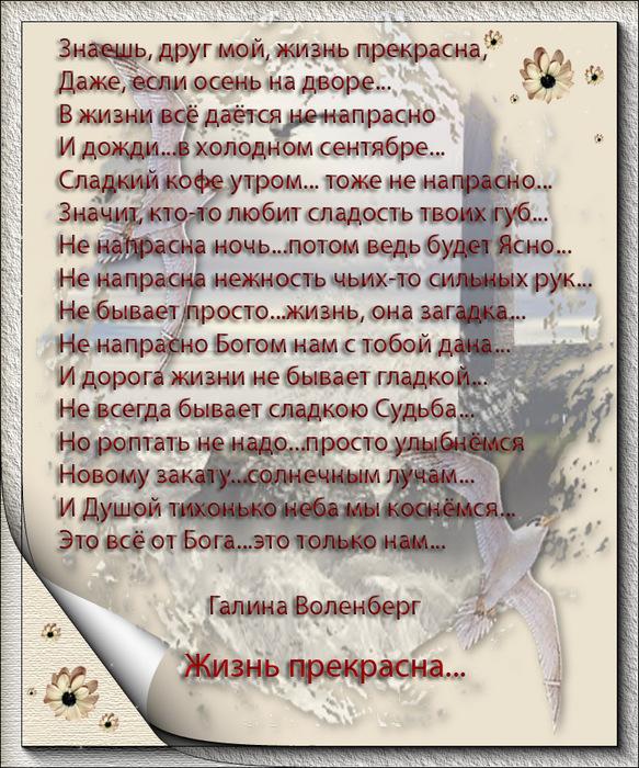 3779070_0_ae851_46fa5bd2_XXL_copy (583x700, 225Kb)