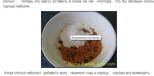 Рецепты печенья,бисквитов,булочек 103130450_Bezuymyannuyy20