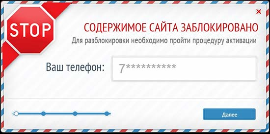 3663882_sitebloked (550x274, 23Kb)