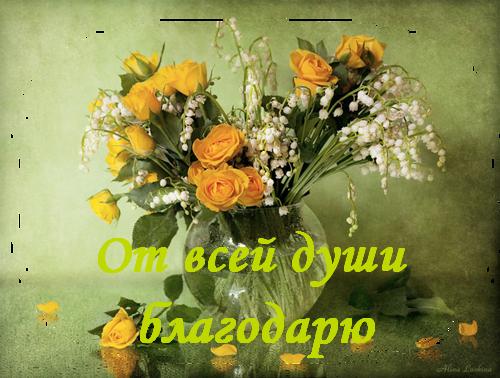 0_9f751_bcf3e97b_L (400x288, 599Kb)