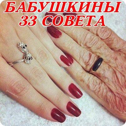 3816667_a41gKAF7AHk (403x403, 61Kb)