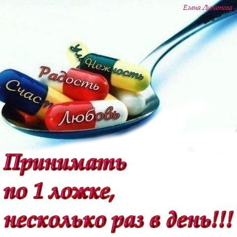 http://img0.liveinternet.ru/images/attach/b/4/103/169/103169626_TBa9W1_xpY8.jpg