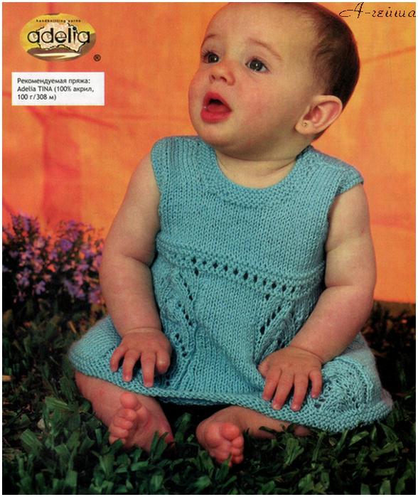 Голубое платье для малышки спицами
