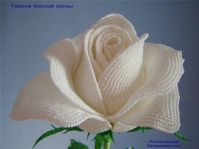 Французские розы из бисера от