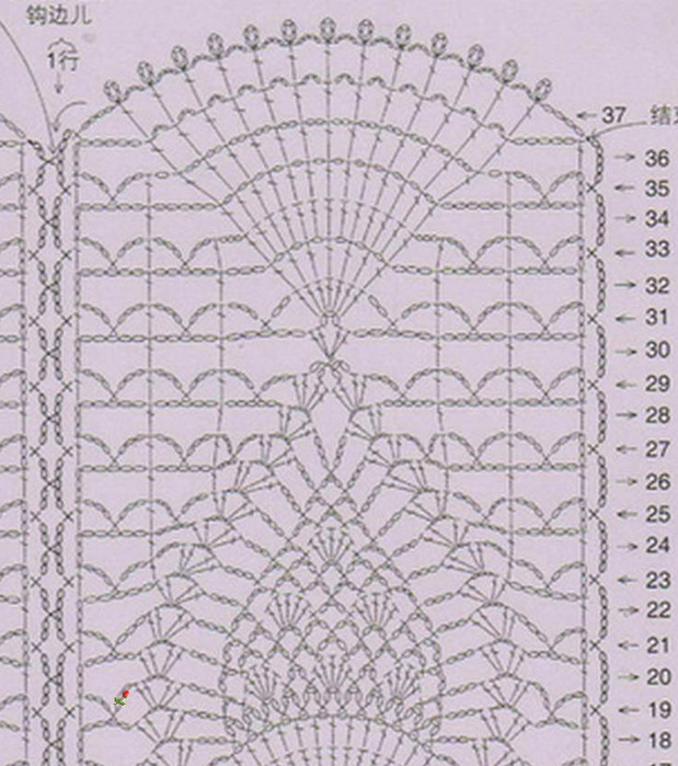 Копия Копия 5 (619x700, 174Kb)