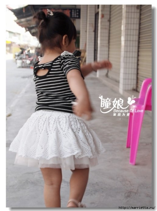 Воздушная ТУТУ юбочка для девочки крючком. Схема (11) (515x690, 144Kb)