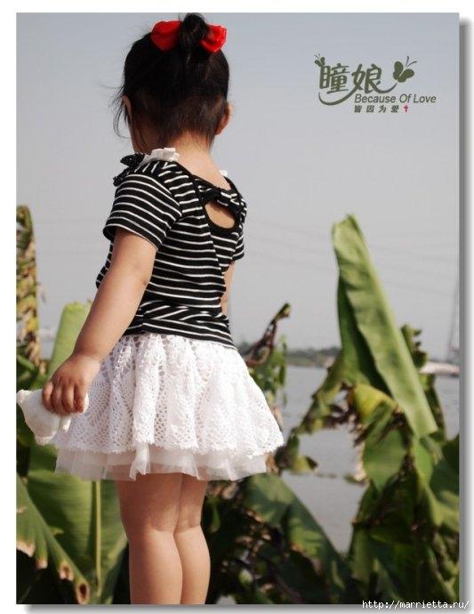 Воздушная ТУТУ юбочка для девочки крючком. Схема (14) (533x690, 149Kb)