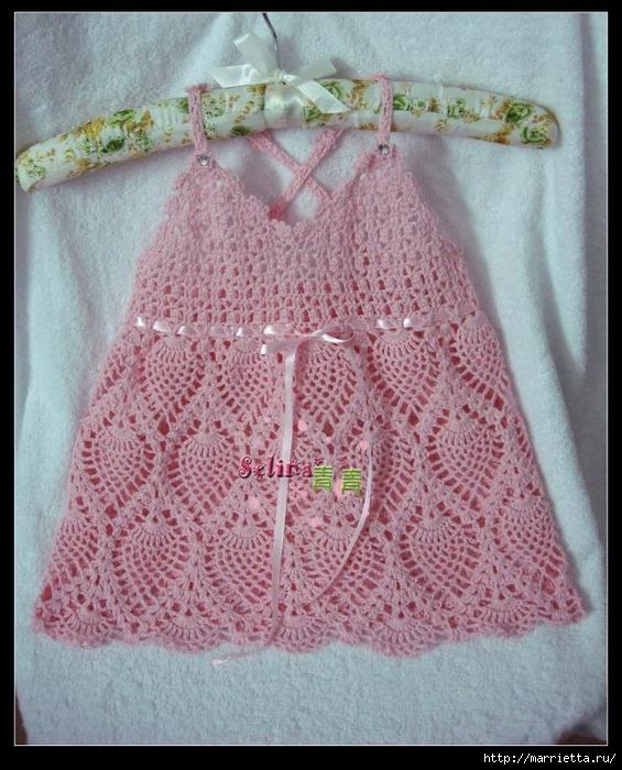 Вязание крючком. Розовый сарафан и платьице для девочки (1) (565x700, 322Kb)