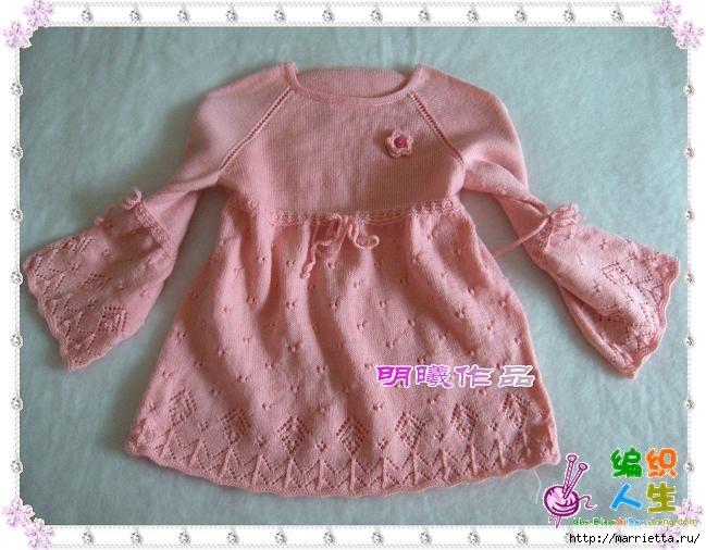 Вязание крючком. Розовый сарафан и платьице для девочки (10) (649x506, 172Kb)