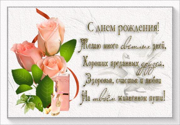 aramat_m04 (574x400, 237Kb)