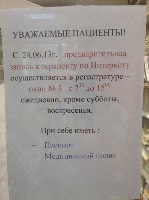 1373302241_novye-prikoly-1 (522x700, 43Kb)
