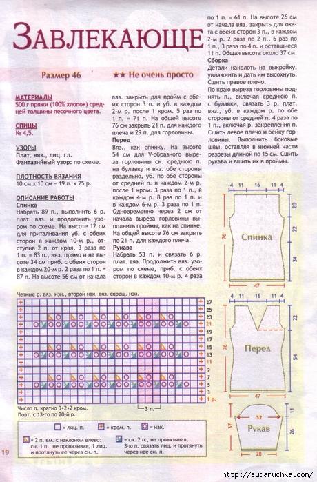 scan 21 (460x700, 348Kb)