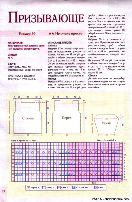scan 23 (458x700, 339Kb)