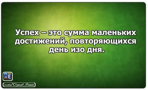 3180456_10655_281844501960292_1594353922_n (604x366, 26Kb)
