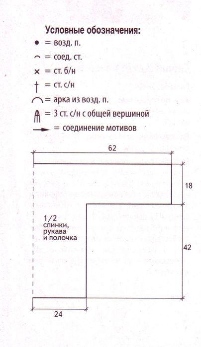4 (404x700, 27Kb)
