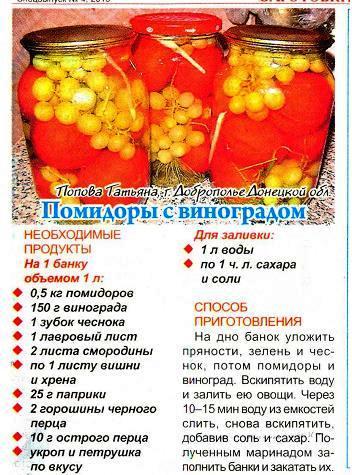 2777768_Bezimyannii (352x475, 54Kb)