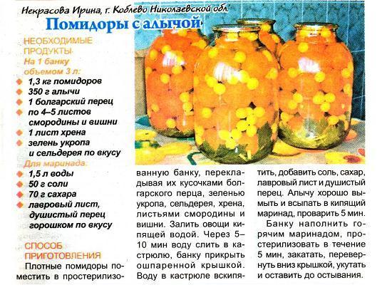 2777768_Bezimyannii_2_ (536x407, 67Kb)