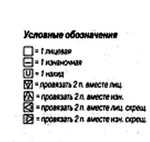 Превью 002b (316x300, 29Kb)
