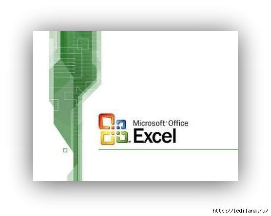 3925311_Excel (556x444, 43Kb)