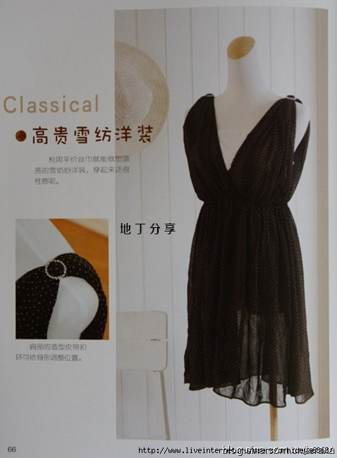 Простое платье без выкройки
