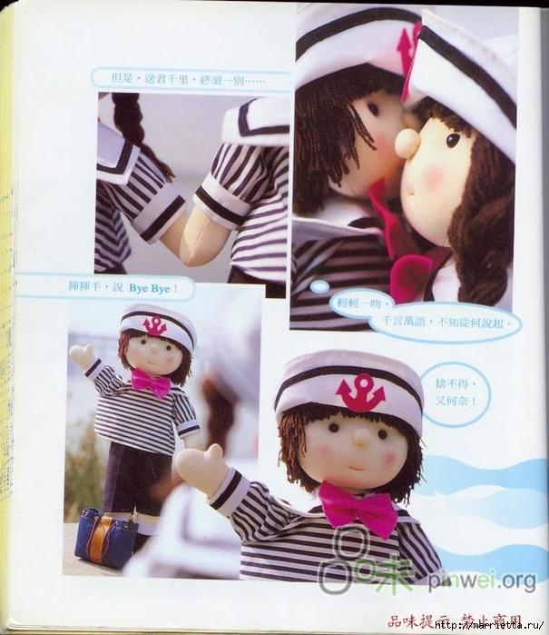 Замечательные куколки из капрона. Идеи и выкройки (36) (605x700, 287Kb)