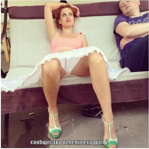 Татьяна кирилюк секс на дом 2