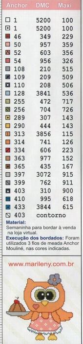 8 (170x700, 55Kb)