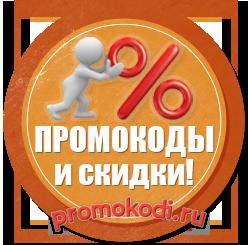3424885_logo3 (248x245, 90Kb)