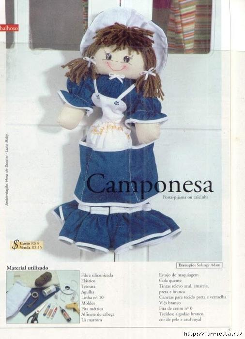 сшить куклу. журнал с выкройками (12) (506x700, 227Kb)