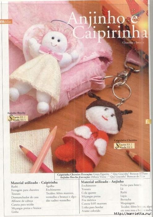 сшить куклу. журнал с выкройками (27) (494x700, 253Kb)