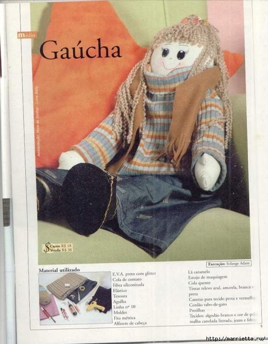 сшить куклу. журнал с выкройками (39) (544x700, 262Kb)