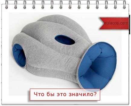 Подушка-страус