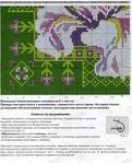 Превью Stitchart-podushka-irisy3 (569x700, 441Kb)