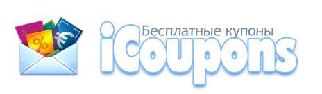 скидочные купоны/4552399_kyponi_na_skidky (464x136, 8Kb)