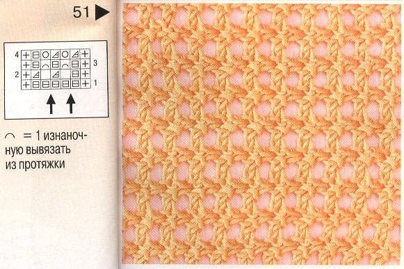 узор4 (581x387, 259Kb)
