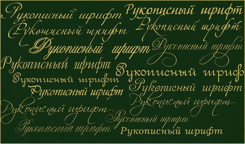 Кирилица самое интересное в блогах