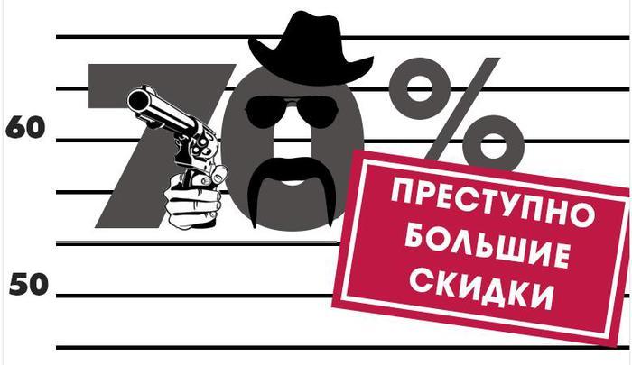 скидочные купоны/4171694_kyponi_na_skidki (700x405, 36Kb)